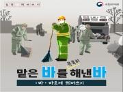 출처 : 국립국어원 https://news.korean.go.kr/index.jsp?control=page&part=view&idx=12804