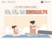 출처 : 국립국어원 https://news.korean.go.kr/index.jsp?control=page&part=view&idx=12898