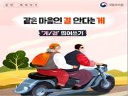 출처 : 국립국어원 https://news.korean.go.kr/index.jsp?control=page&part=view&idx=12925