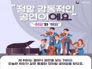 출처 : 국립국어원 https://news.korean.go.kr/index.jsp?control=page&part=view&idx=13018