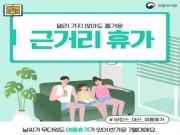 출처 : 국립국어원 https://news.korean.go.kr/index.jsp?control=page&part=view&idx=13034