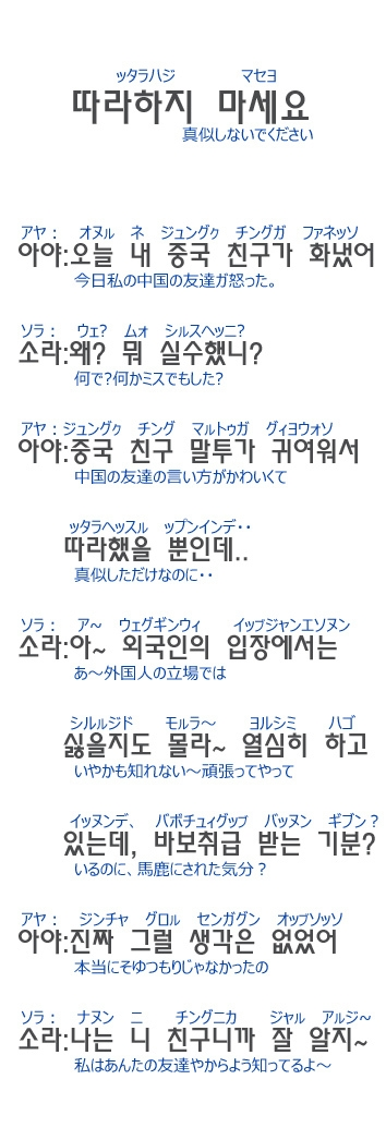 韓国 語 チング