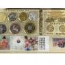 동전 세트  コインセット